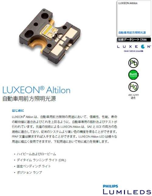 altilon_1.jpg