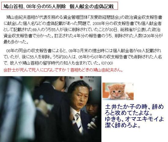 2008bun55hatosakujyo1.jpg