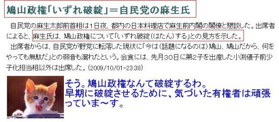20091001ASO1.jpg
