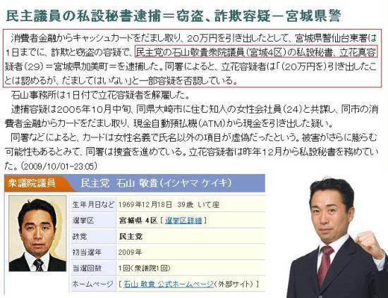 20091001HISHO1.jpg