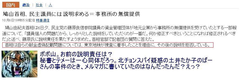 20091006hatoyaba1.jpg