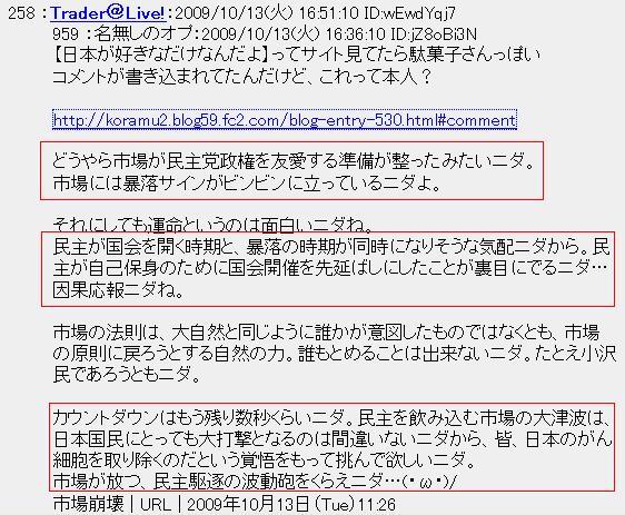 20091013minsung1.jpg
