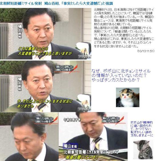 20091013yukimo1.jpg