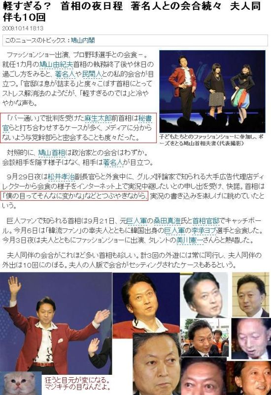 20091014hatoyoru1.jpg