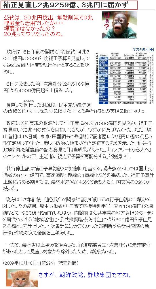 200910163CHYOU1.jpg