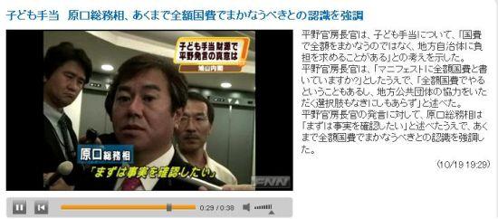 20091019HARAGUCHI1.jpg