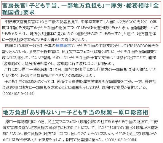 20091019HARAGUCHIHIRANO1.jpg