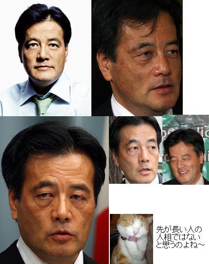 205okadakatuyaowari4.jpg