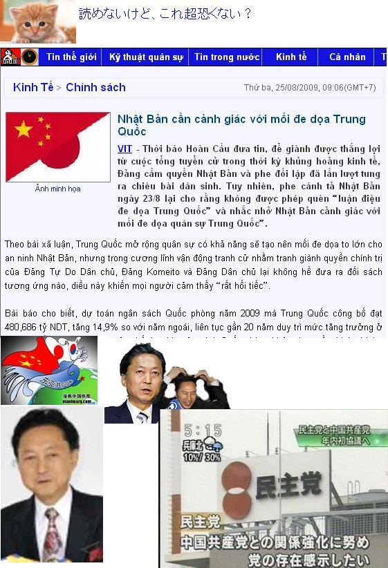 CHINAJAPANLOL1.jpg