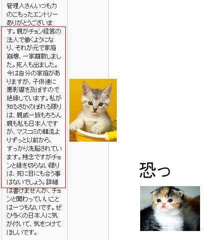 CHONHIGAITOUKOU001.jpg