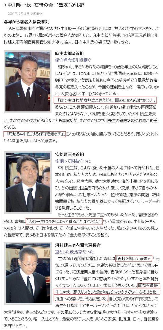 GEIMAKAGAWAGAOCIPEMGYOU1.jpg