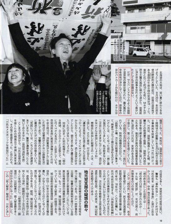 HANADAHATOZEIRISHI1.jpg