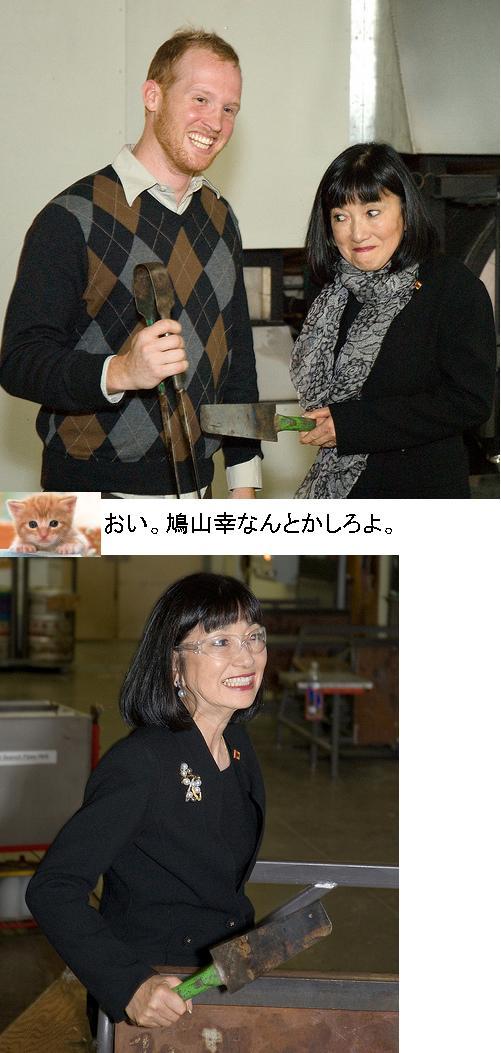 HATEMIYUKIHATOYAMA002.jpg