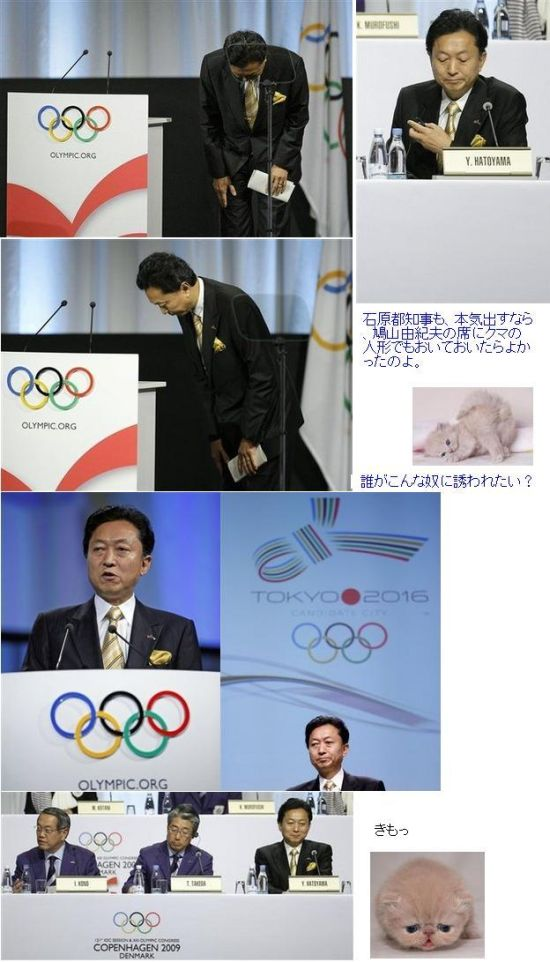 HATOOLINSHOUCHI1.jpg