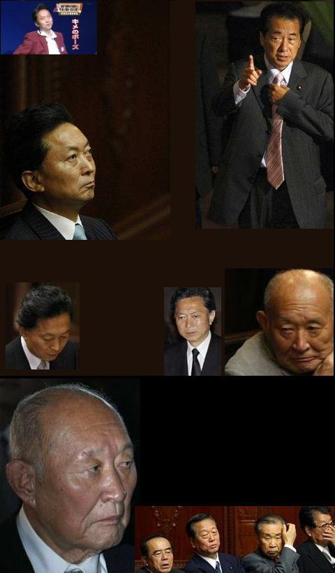 HATOYAMAFUKYOU1.jpg