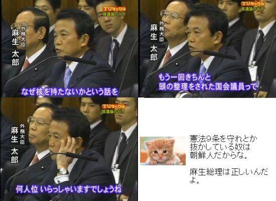 KAKUBUSOUASO1.jpg
