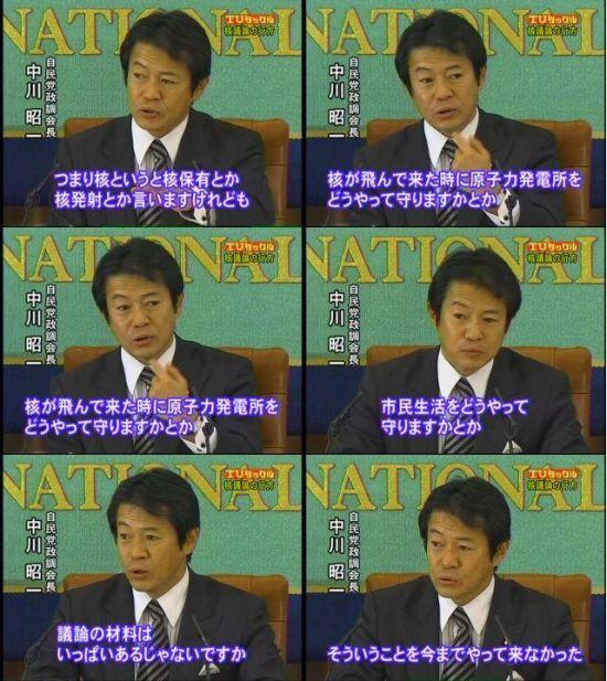KAKUBUSOUNAKAGAWA1.jpg
