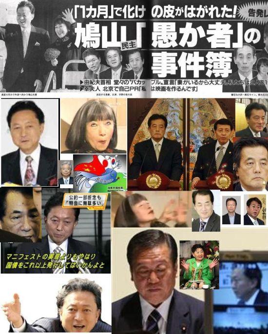 KASUYUKIMOHATOYMA1.jpg