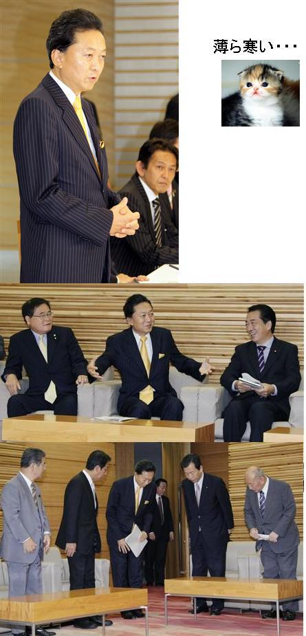 KIMOHATO3BAKA1.jpg