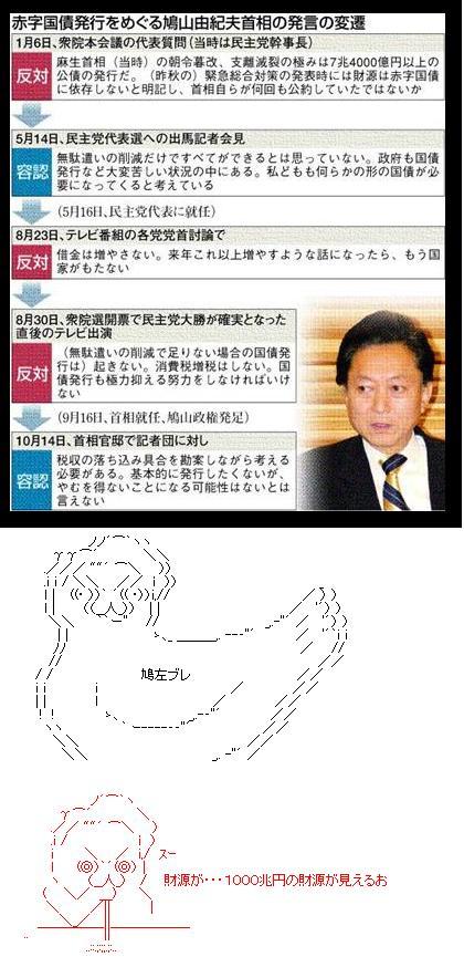 KOKUSAI10141.jpg