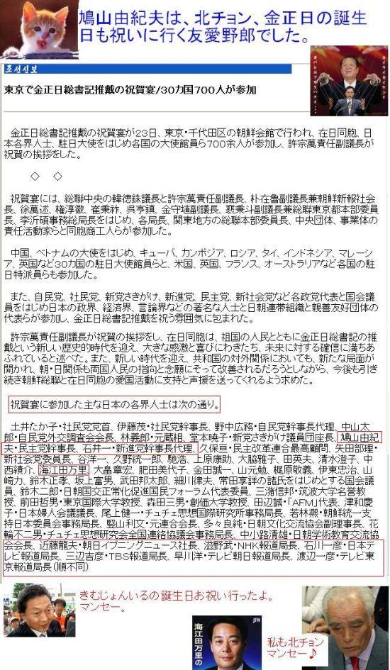 MANSEIHATOYAMA1.jpg