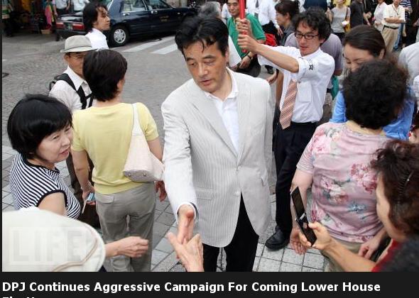 MOMIKOCHAOKARA2009082.jpg