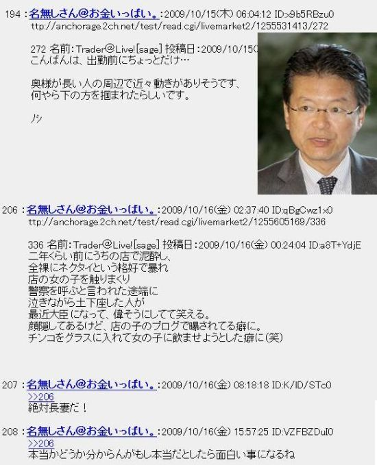 NAGATUMAKAHANSHIN1.jpg