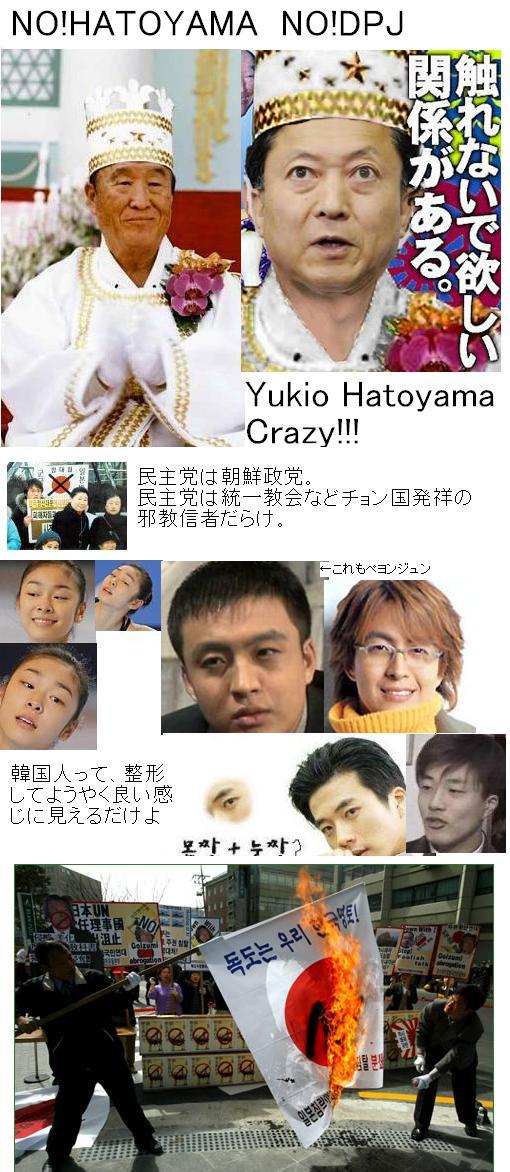 NOKOREABUYAOHANGUO200910.jpg