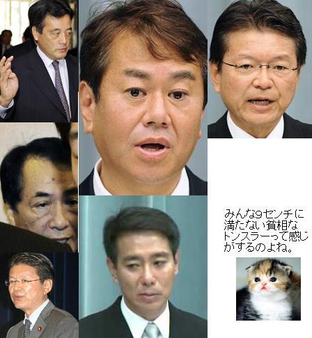 TONSURAMINSHU0001.jpg