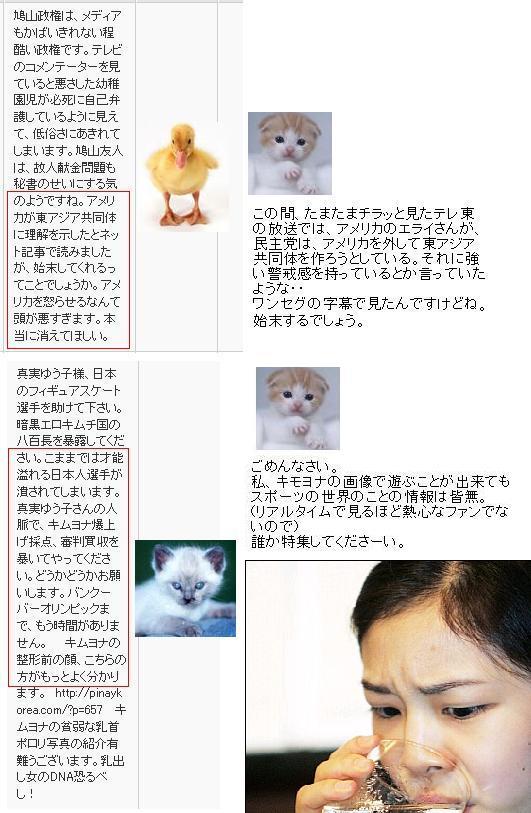 TOUKOU20091015.jpg