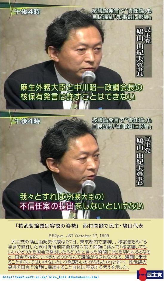 XIXIHATOYAMA1.jpg