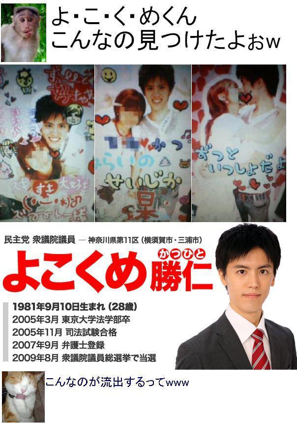 YOKOKUME1.jpg