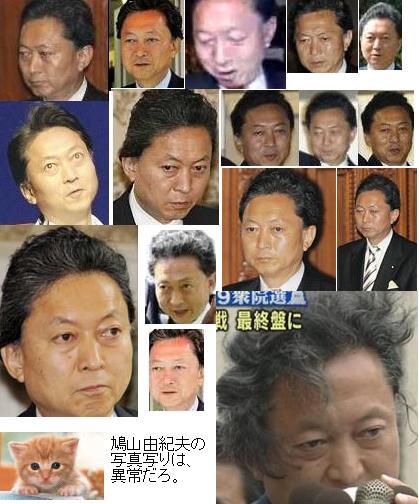 allhatoyamaijiyou1.jpg