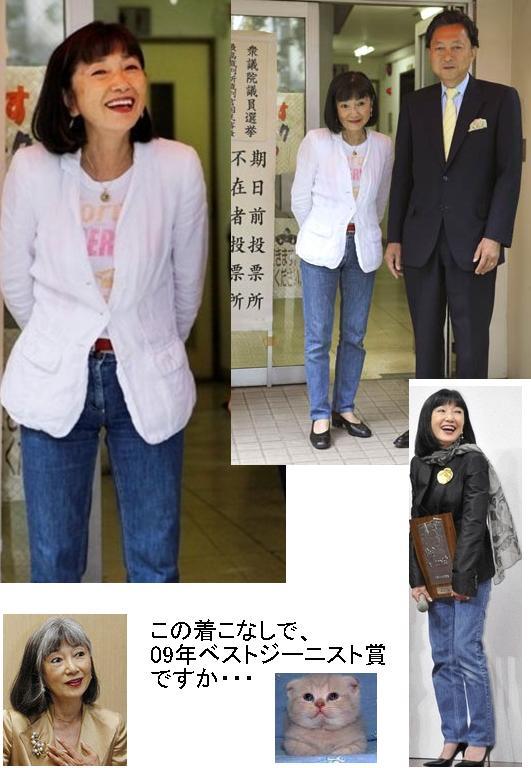 btjimiukihatoyaba1.jpg