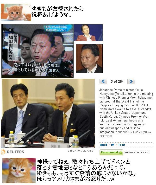 chinkasuhatoyukimo1.jpg