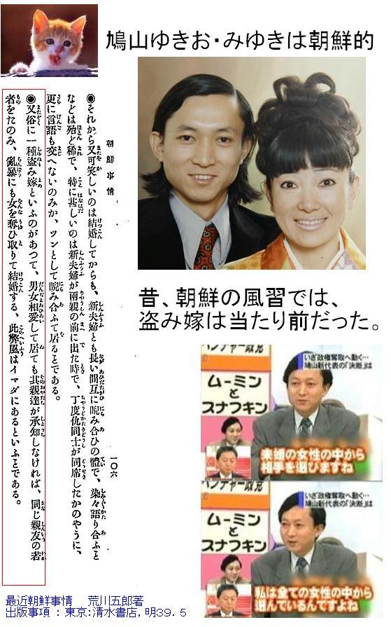 chontekiketukonhato1.jpg
