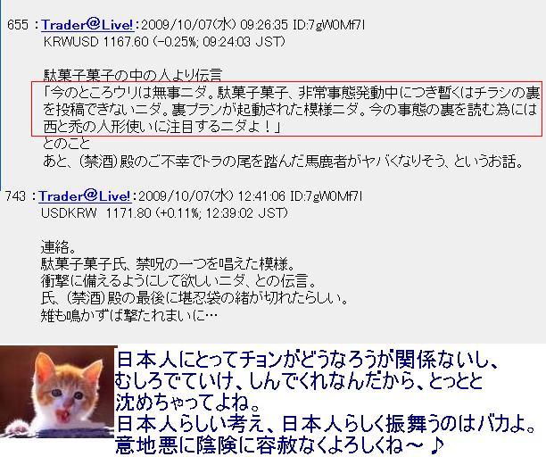 dagashikashi1007.jpg
