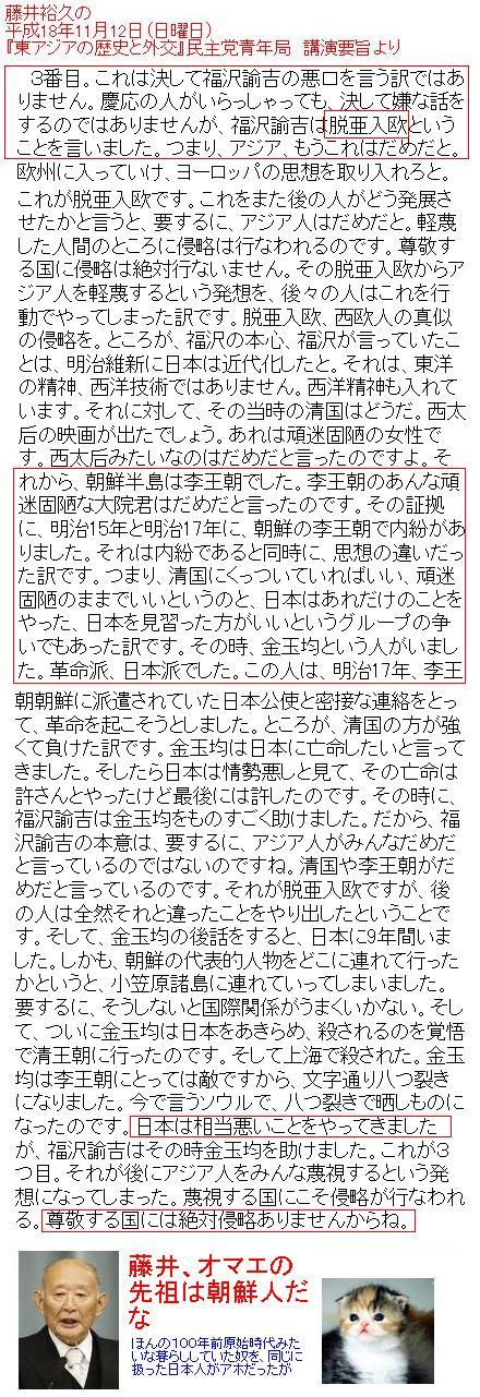 fujiichonggiwaku3.jpg