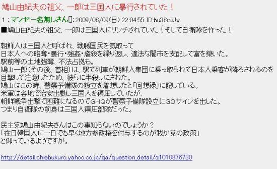 hatorinchi1.jpg