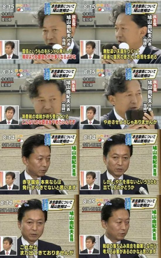 hatounkokusai200908to10.jpg