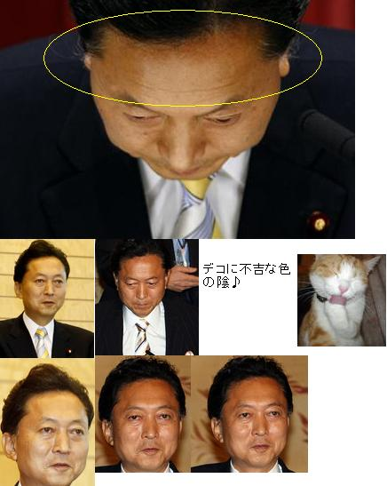 hatoyamatenchuyabasu4.jpg