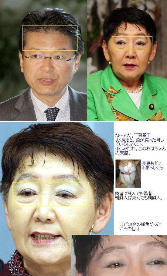 keikoxhiba002.jpg