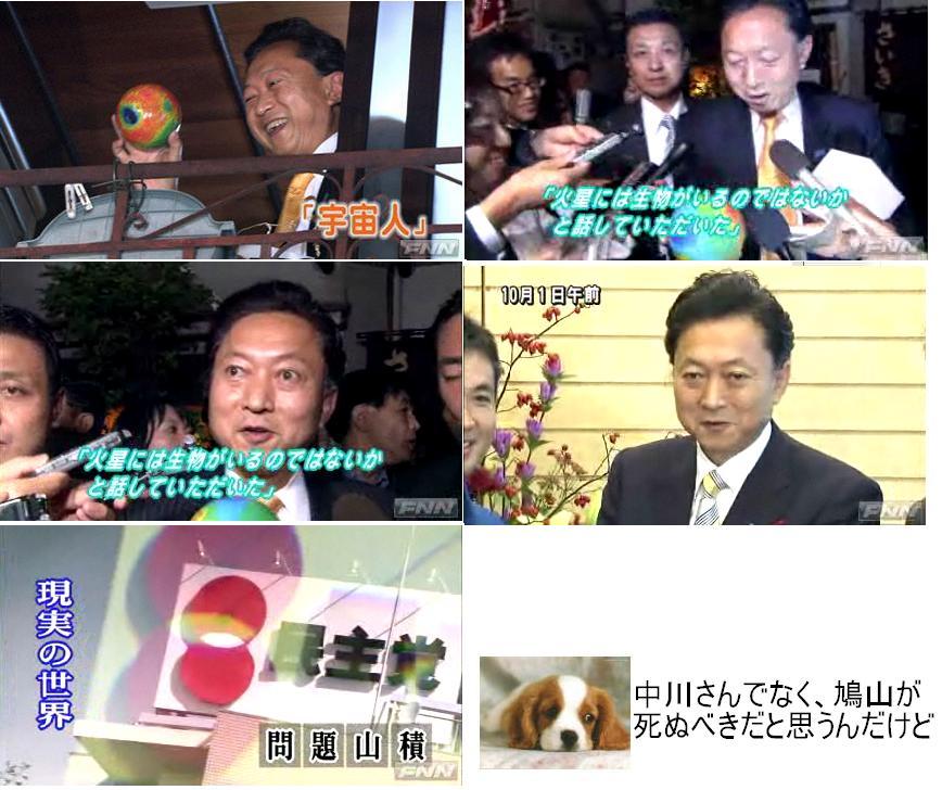 kimouchojinhato.jpg