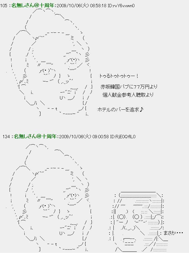 kurupohatoyaba1006.jpg