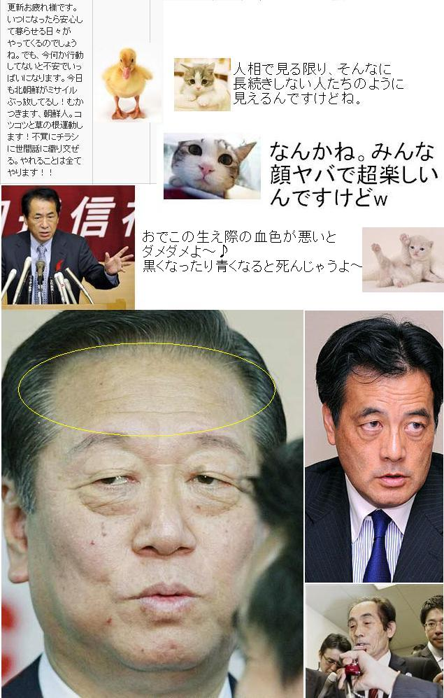 minsuninzoushi1.jpg