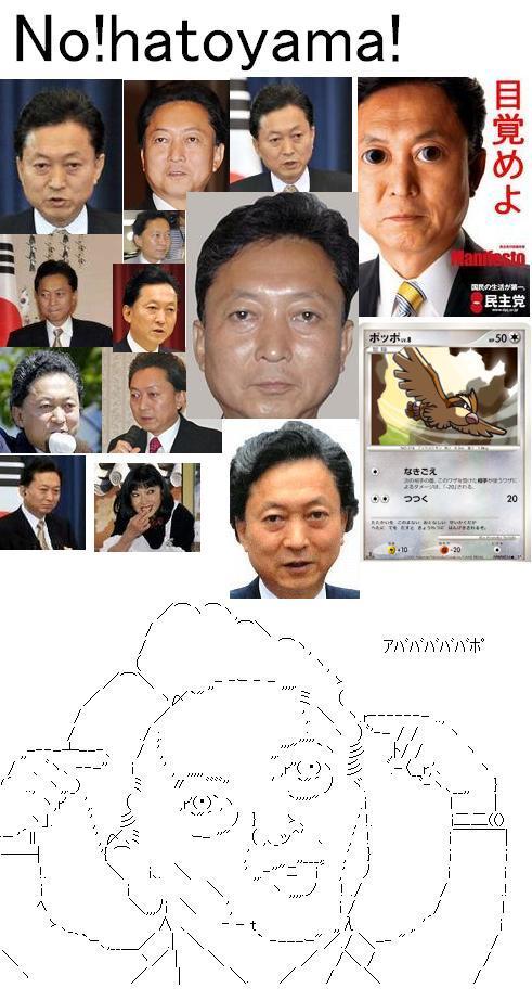 no205dehatoyama1.jpg