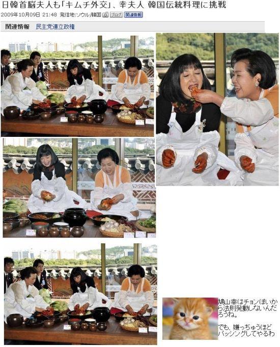 nokoreanomiyuki2009101.jpg