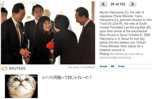 nokoreanomiyuki2009103.jpg