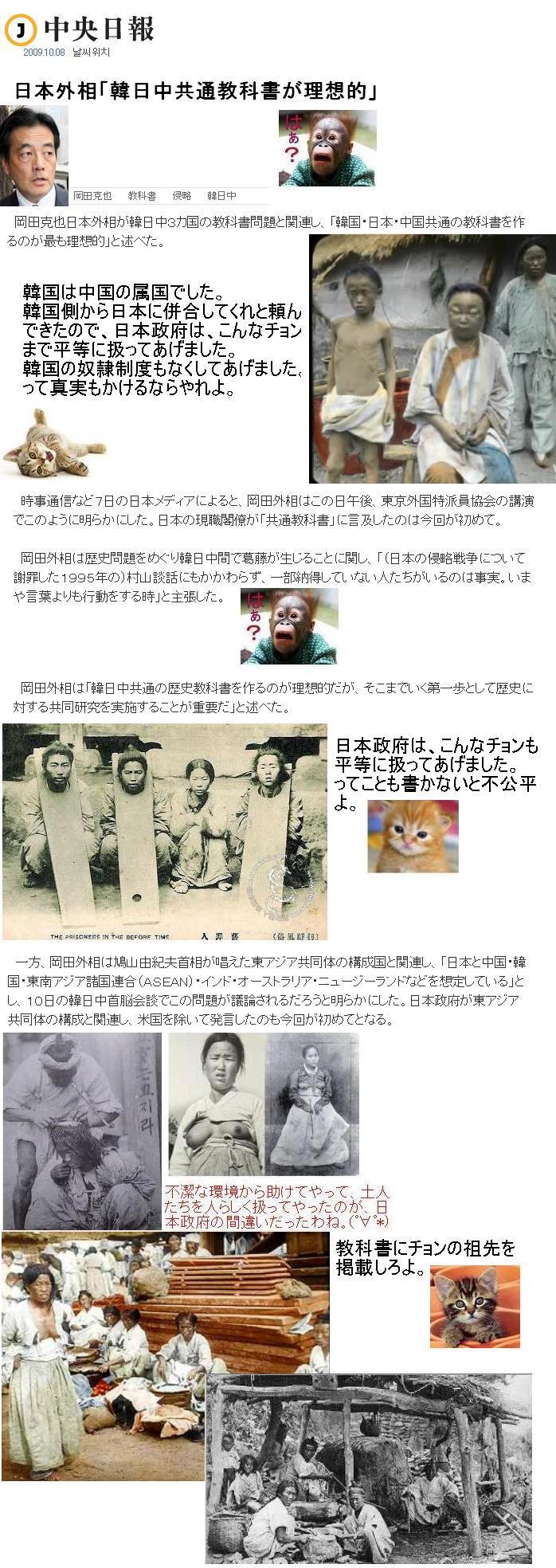 okarakyokasyochon1.jpg