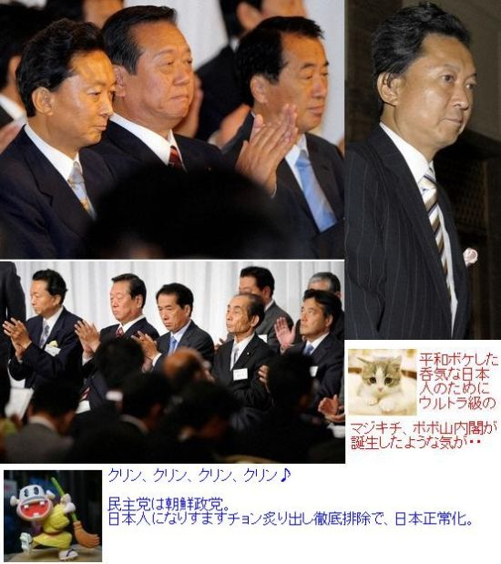 popoyamaseiken2009end.jpg